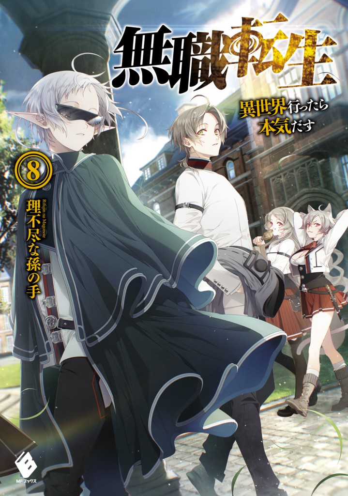 Download light mushoku epub tensei novel